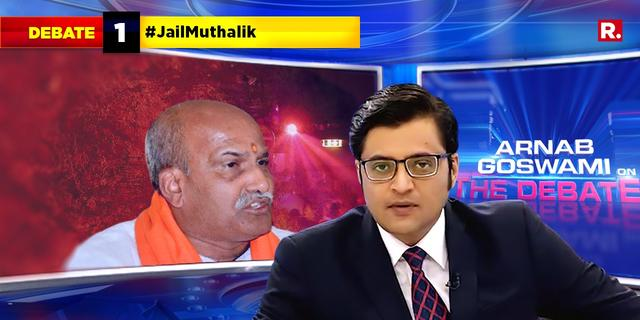 Muthalik case: Is the image of judiciary at stake?