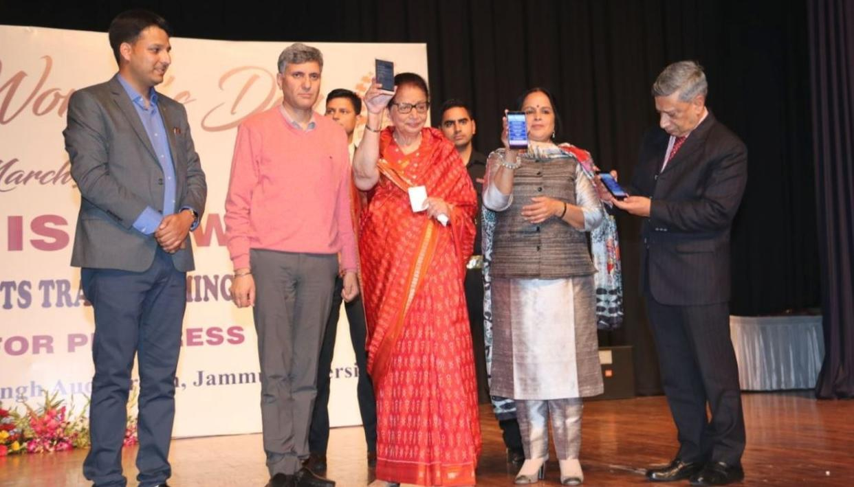 WOMEN SAFETY APP LAUNCHED
