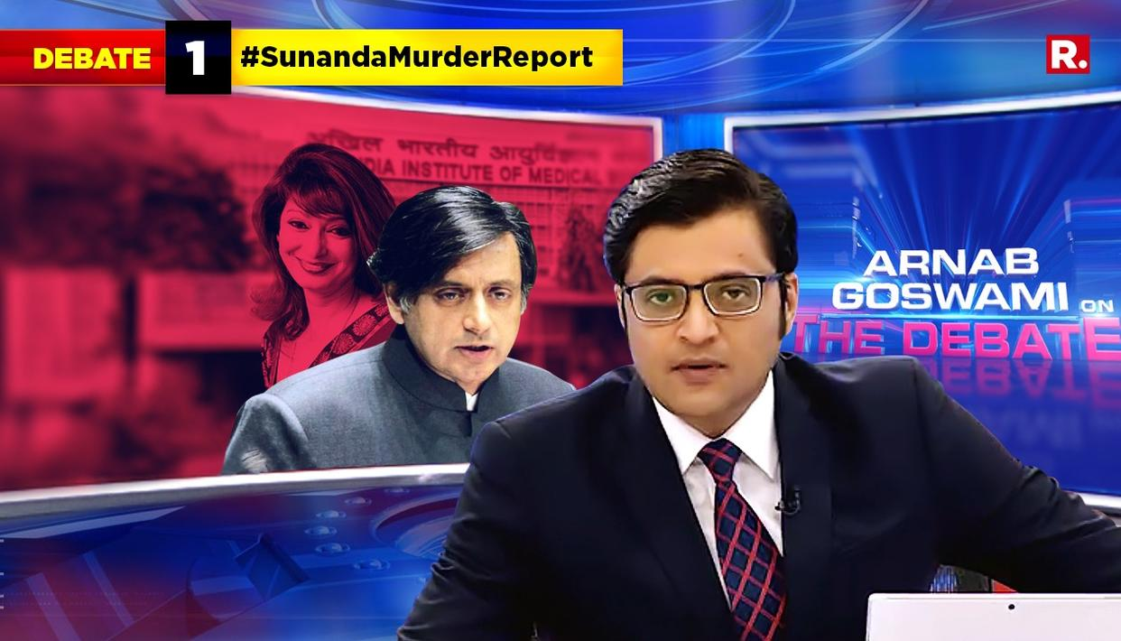 HIGHLIGHTS ON #SunandaMurderReport