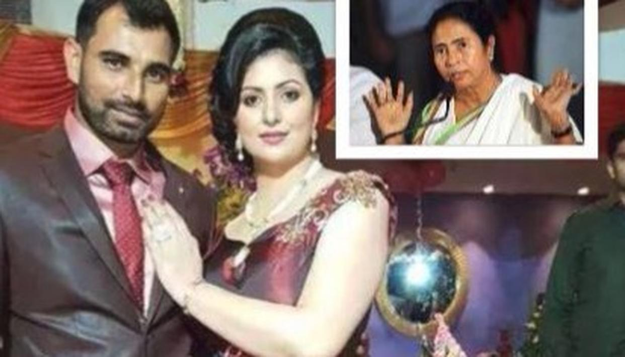 SHAMI'S WIFE SEEKS MAMATA INTERVENTION