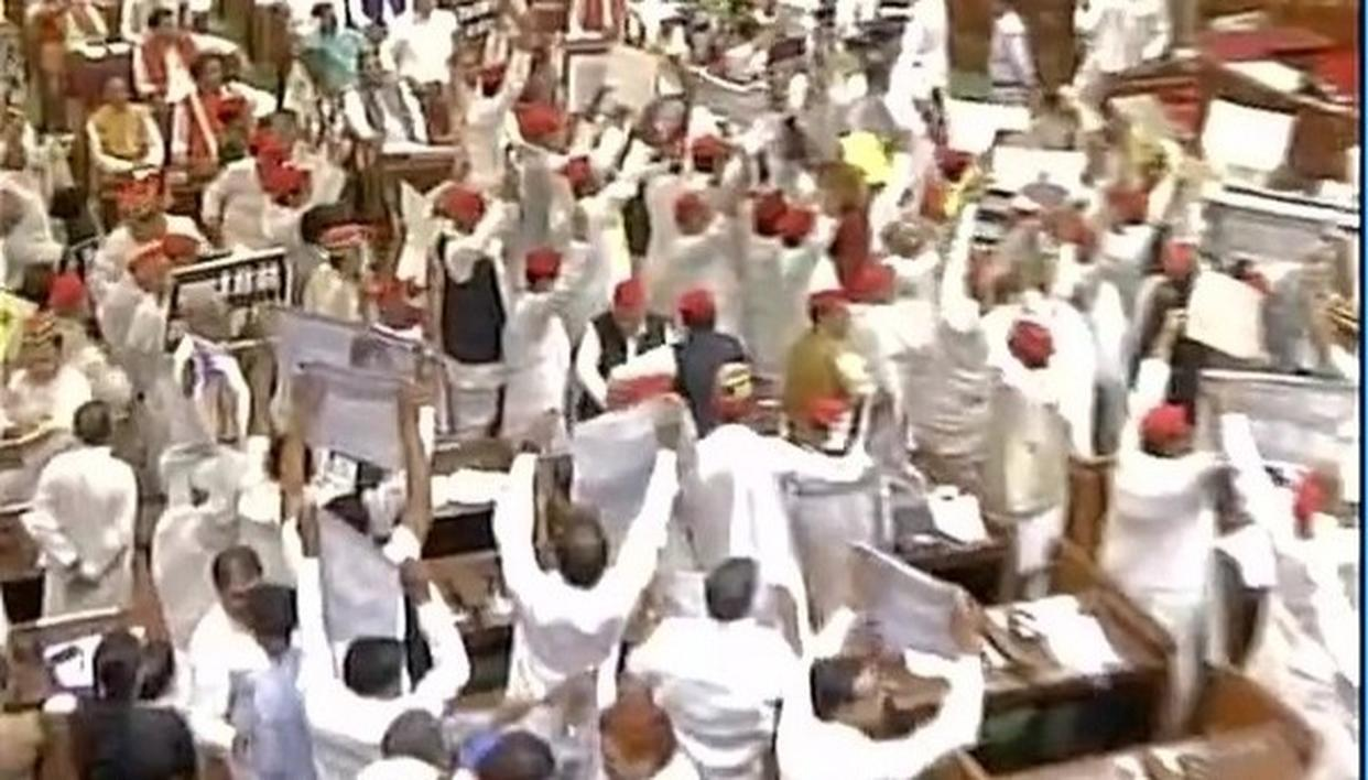 UP ASSEMBLY ADJOURNED OVER BAN ON MEDIA'S ENTRY TO GORAKHPUR COUNTING CENTRE