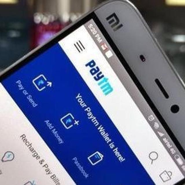 PAYTM GETS APPROVAL!