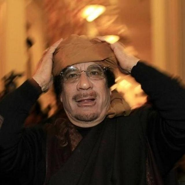 GADDAFI'S FUND MISSING!